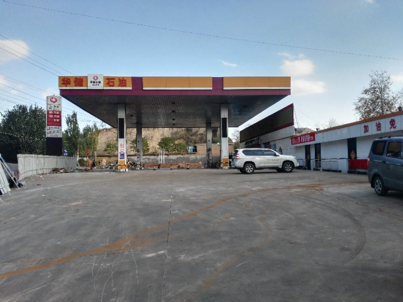 古交加油站